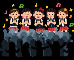アイドルのコンサート
