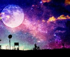 星空とモンタージュ
