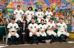 高校野球大好き芸人2018