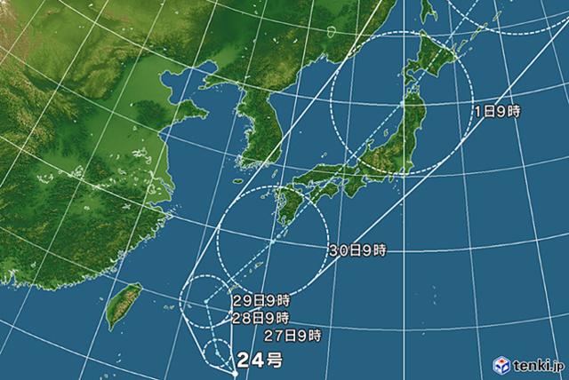 台風24号2018