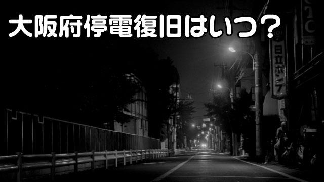 暗い町並みに画像