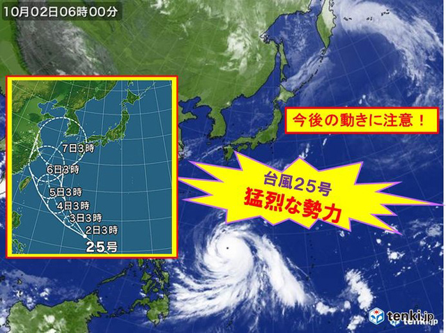 台風25号2018